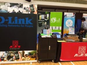 香港電子教科書博覽2015