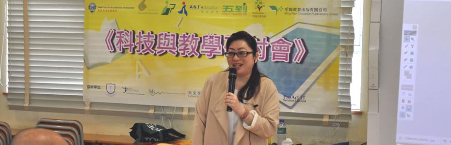 曾慧敏女士獲選為新會長