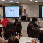 香港電子教科書協會教師工作坊(2017年)